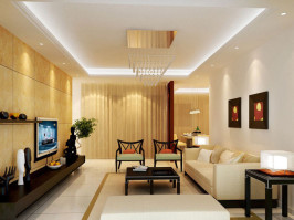 LED Home Lighting Solutions